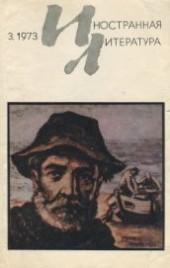 """Книга """"Стихи, автор Юй Ли - BooksFinder.ru"""