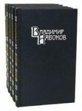 """Книга """"Машенька, автор Набоков Владимир  - BooksFinder.ru"""