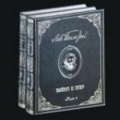 """Книга """"Война и мир. Том 4, автор Толстой Лев Николаевич - BooksFinder.ru"""