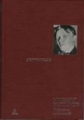 "Книга ""Шансон д'этэ, автор Булгаков Михаил Афанасиевич - BooksFinder.ru"