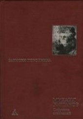 "Книга ""Псалом, автор Булгаков Михаил Афанасиевич - BooksFinder.ru"