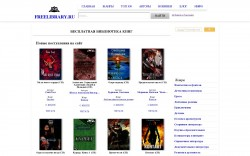 "Библиотека ""freelibrary.ru"" - BooksFinder.ru"