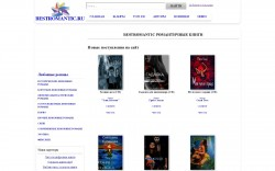 "Библиотека ""bestromantic.ru"" - BooksFinder.ru"